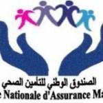 Mauritanie : les banques étrangères et les nouvelles règles d'assurance maladie