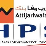 Monétique: alliance entre Attijariwafa Bank et HPS