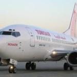 Tunisair: l'Etat se porte garant de 250 millions de dollars de crèdit
