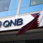 Banque: la QNB conforte son leadership