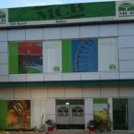 MCB Bank veut faire de la Tanzanie sa tête de pont