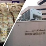 Tunisie: le gouvernement prévoit d'émettre un eurobond  de 500 millions de dollars
