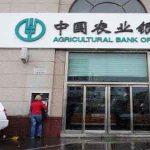 Le Congo et la Chine inaugurent la Banque sino-congolaise pour l'Afrique à Brazzaville