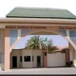 Mauritanie: actionnariat et ambitions de la banque IBM