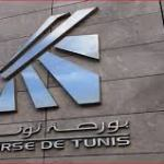 La Bourse de Tunis «refuse» Mecatech Holding