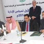 Le Conseil des Gouverneurs de la BADEA tiendra sa 41ème réunion à Manama