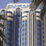 Tunisie: la Banque de l'Habitat acquiert 51,6% du capital de la banque ivoirienne BHCI