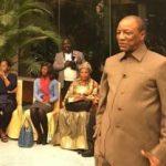 Guinée: la Conclusion de la 8 ème revue actée par le FMI