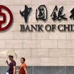 La banque de Chine courtise un projet énergétique au Cameroun