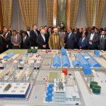 Partenariat stratégique entre l'Éthiopie et le Maroc pour la construction d'une usine de production d'engrais de 1er rang