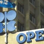 La Guinée Equatoriale tape à la porte de l'OPEP