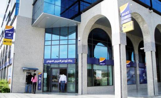 ag42-biat_tunisie_banque_international