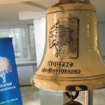 2016, année de redressement pour la bourse de Casablanca