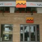Tunisie: AttijariBankentreprend un emprunt obligataire de 60 millions de dinars