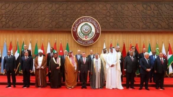 ligue_arabe-_28e_sommet