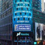 Nasdaq Dubaï lorgne l'Afrique depuis la  Bourse de Tunis
