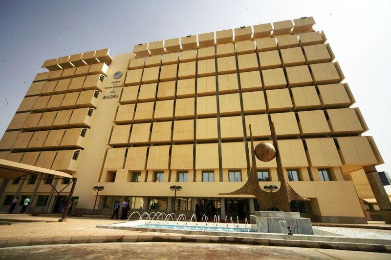La badea la rescousse de la banque malienne de solidarit financial afrik - Pacte energie solidarite 2017 ...