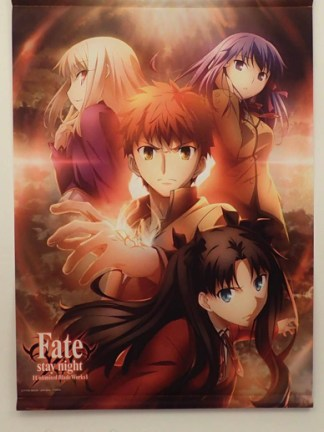 Fate/Stay Night key illustration - Rin, Shirou, Ilya, Sakura - Fate/stay night