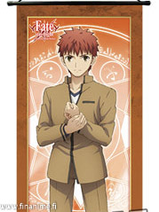 Fate/Stay Night - Shirou - Shirou Emiya wall scroll