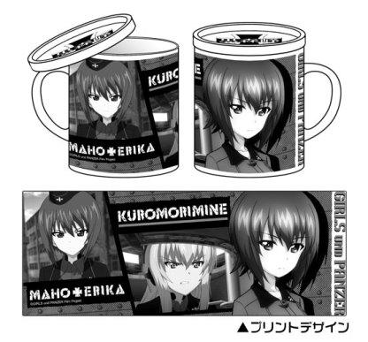 Girls und Panzer - Kuromorimine Girls High School - Mug