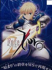 Weiß Schwarz - Fate/Zero
