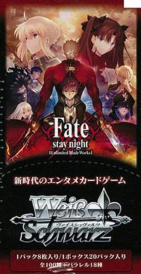 Fate/stay night Weiss%Schwarz