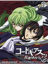 C.C. - Lelouch Lamperouge
