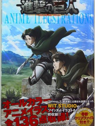 Attack on Titan - 進撃の巨人ANIME ILLUSTRATIONS