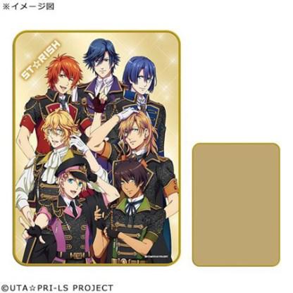BROCCOLI Uta-no Prince-sama Series - Illustration