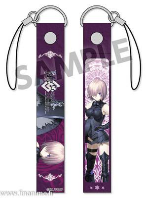 Fate/Grand Order - Mash - Fate/Grand Order key chain