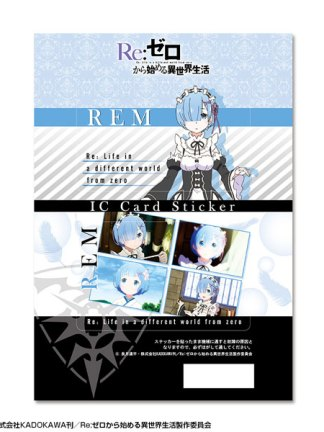Rem - Re:ゼロから始める異世界生活 ICカードステッカー デザイン03