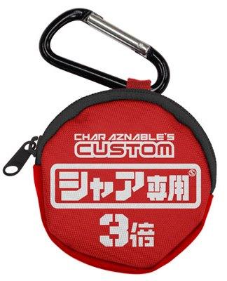 Gundam - Aznable's Custom kolikkopussi - Char Aznable