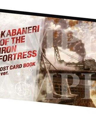 Kabaneri B ver postikorttisetti - 甲鉄城のカバネリ ポストカードセットB(8枚組)
