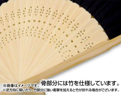 Hand fan Rem