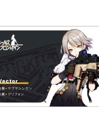 Girls' Frontline - Vector graphics