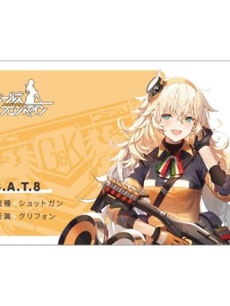 Girls' Frontline - S.A.T.8 - Girls' Frontline sticker