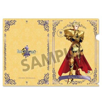 Fate/Extella - Gilgamesh - Fate/stay night office file