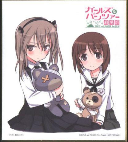Girls und Panzer Movie version - Airi & Miho - Miho Nishizumi