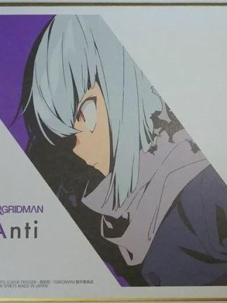 Gridman - Anime