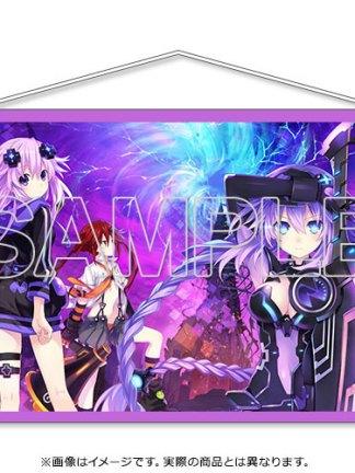 Hyperdimension Neptunia - New Dimension Game Neptunia VII - Megadimension Neptunia VII