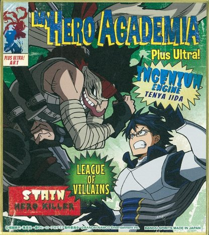 My Hero: One's Justice - Izuku Midoriya