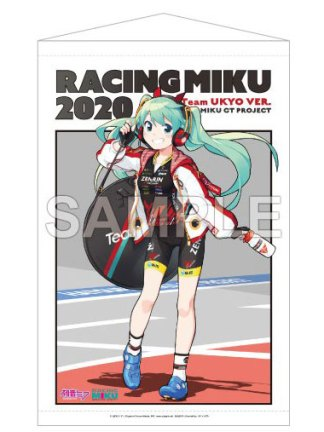 Hatsune Miku Wall Scroll - Racing Miku 2020 wall scrollTeam UKYO Cheering ver