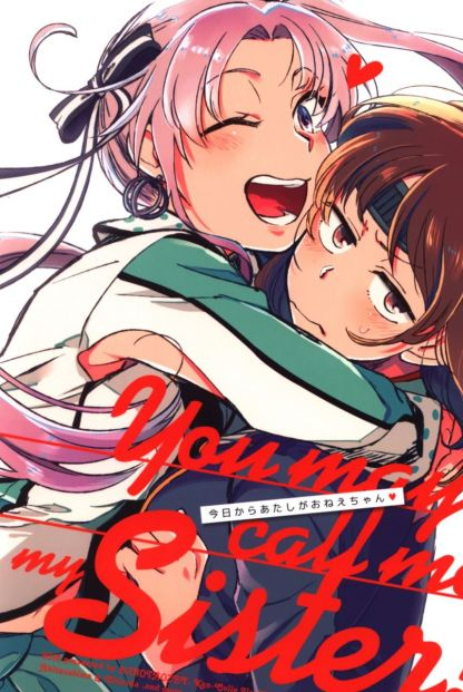 Kantai Collection - You May Call Me Sister, Doujin