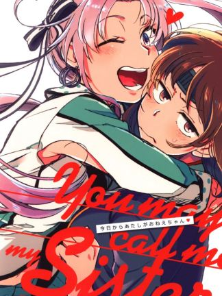 Kantai Collection - You May Call Me Sister, Doujin