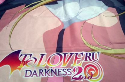 To Love-Ru:Darkness - Yami pyyhe/monikäyttöliina