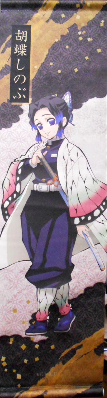 Kimetsu no Yaiba: Demon Slayer Wall Scroll - Shinobu