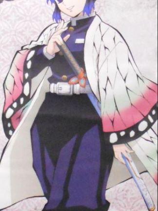 Kimetsu no Yaiba: Demon Slayer Wall Scroll - Shinobu