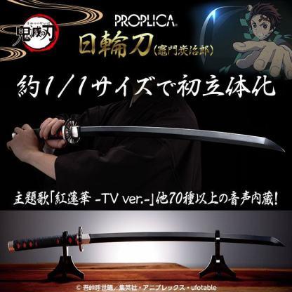 Kimetsu no Yaiba: Demon Slayer - Nichirin Sword Proplica Replica, Tanjiron miekka