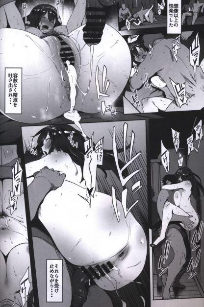 Idolmaster - Sagisawa Fumika is popular, K18 Doujin