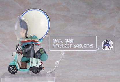 Yuru Camp: Laid-Back Camp - Rin Shima Nendoroid [1451], Touring ver